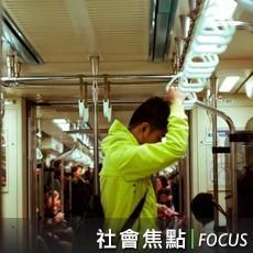 謠傳政府金援香港遊行 警:與詆毀陳其邁同一人