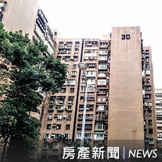 北京:房產開發商不得拒絕購房人使用住房公積金貸款