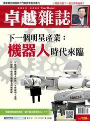 合作媒体 - 杂志 - PChome 新闻