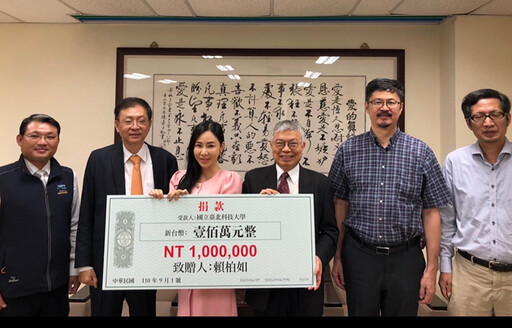 回饋社會,晶鑽生醫捐款一百萬協助防治疫情!