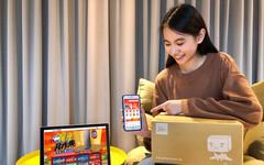 年末商機旺 PChome網路家庭12月營收41.71億元 創歷年同期新高