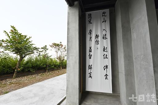 台南仙湖,從傳統農場蜕變成實力派網美聖地|桂圓歲時記4