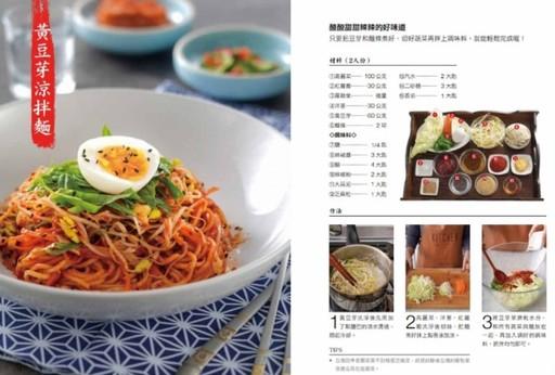 韓國媽媽的家常料理,餐廳等級的食譜配方,照著做就能複製美味