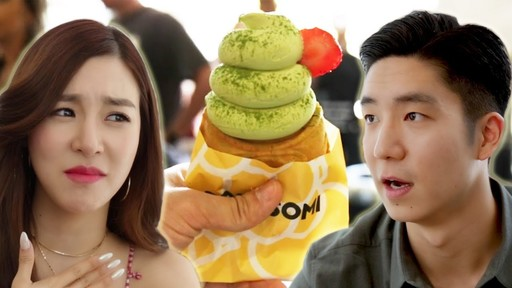 什麼!?原來『一球』冰淇淋的英文是這樣說! - 希平方學英文